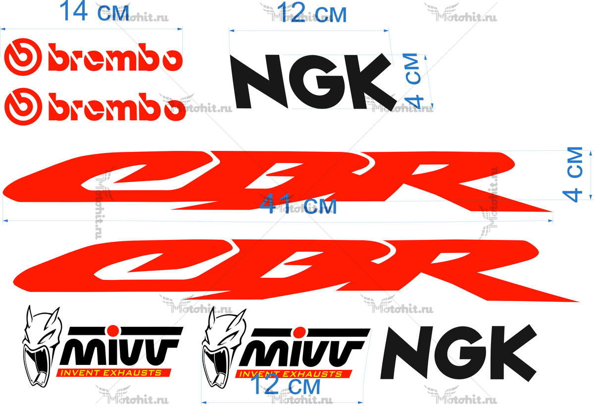 Комплект наклеек Honda CBR-LOGO-MINI-PACK