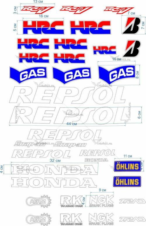 Комплект наклеек Honda CBR-REPSOL-ENTERNTAINMENT