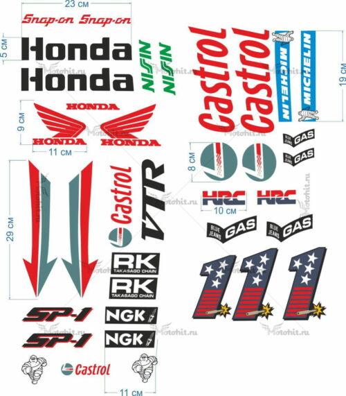Комплект наклеек Honda EDWARDS