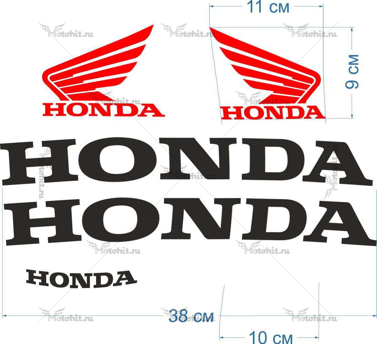 Комплект наклеек Honda PROMO