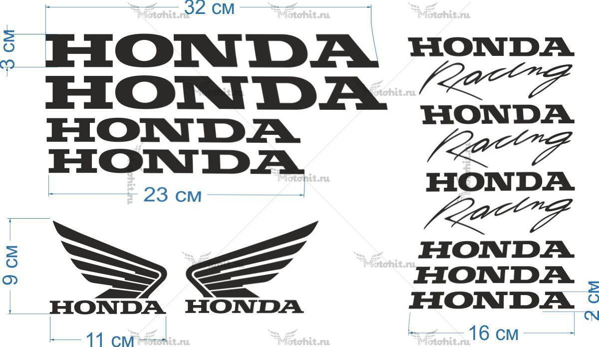 Комплект наклеек Honda SET001 PROMO