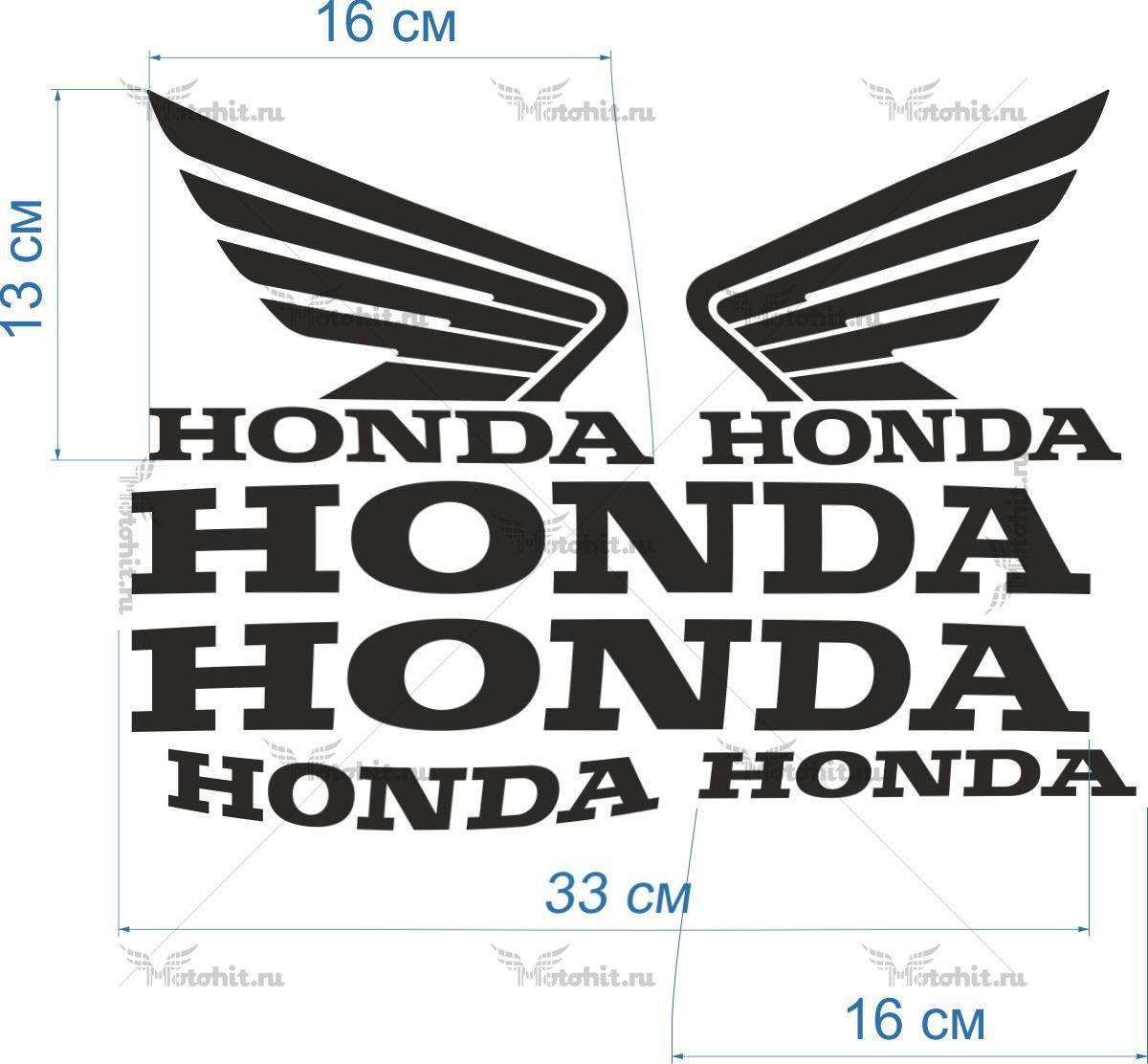 Комплект наклеек Honda SET002 PROMO