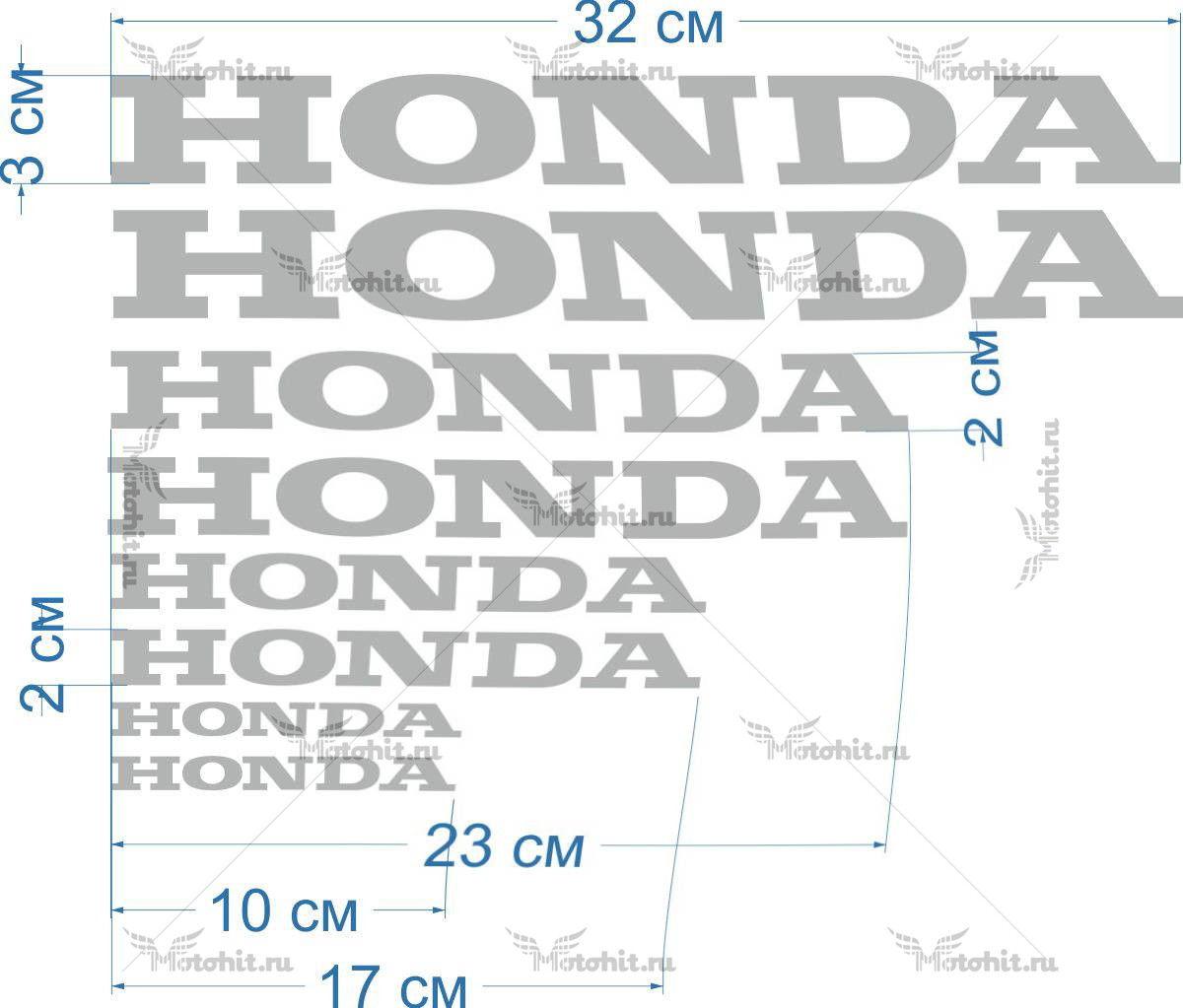 Комплект наклеек Honda SET003 PROMO