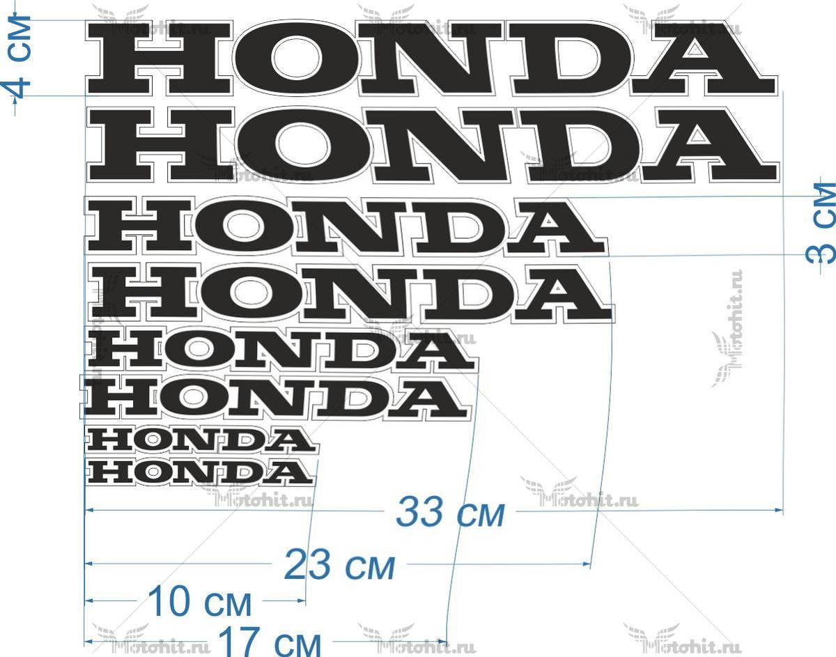 Комплект наклеек Honda SET004 PROMO