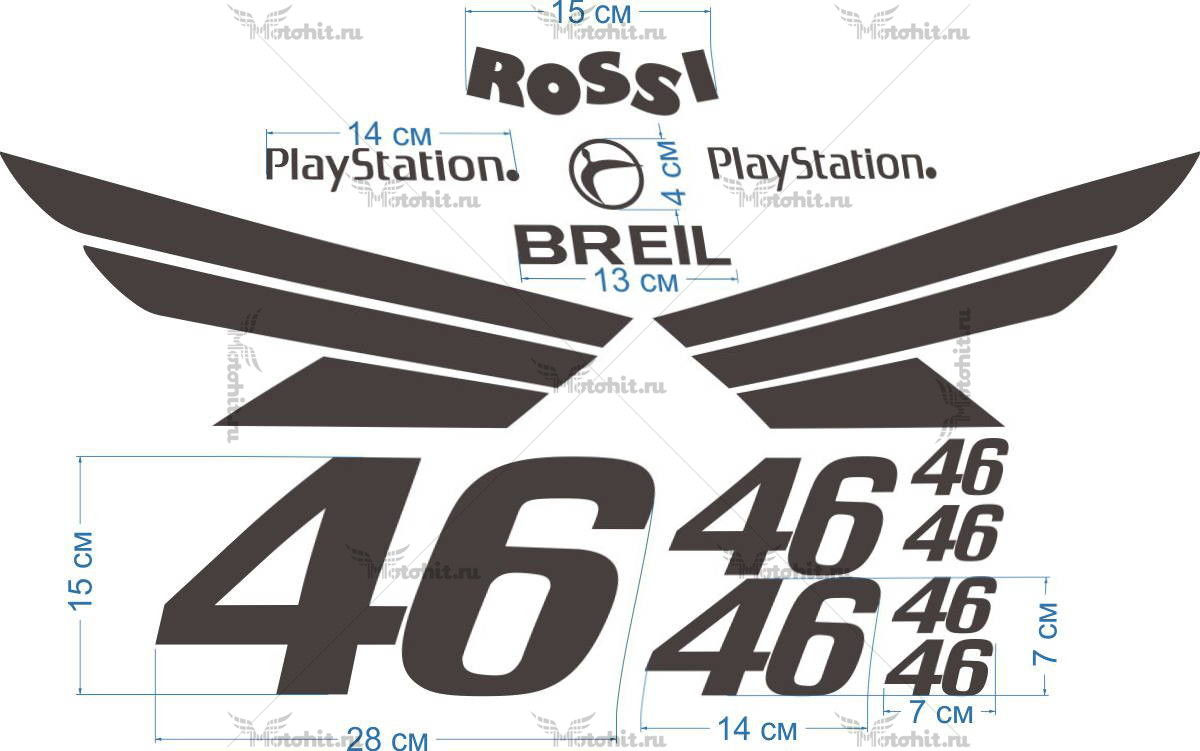 Комплект наклеек Honda XBR-ROSSI