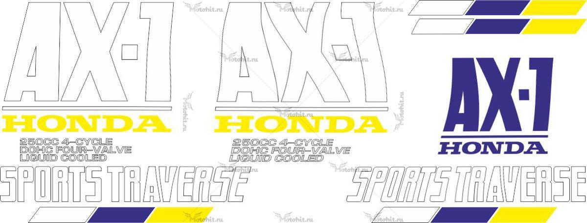 Комплект наклеек Honda AX-1-250 1989
