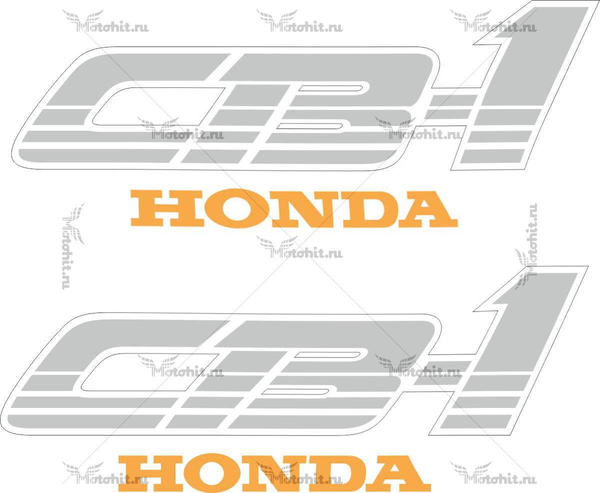 Комплект наклеек Honda CB-1 1989-1991 SILVER