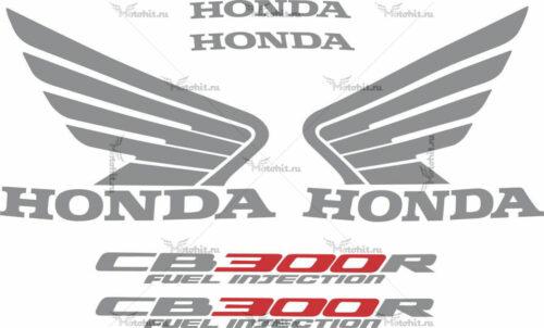 Комплект наклеек Honda CB-300-R 2009-2010 SILVER