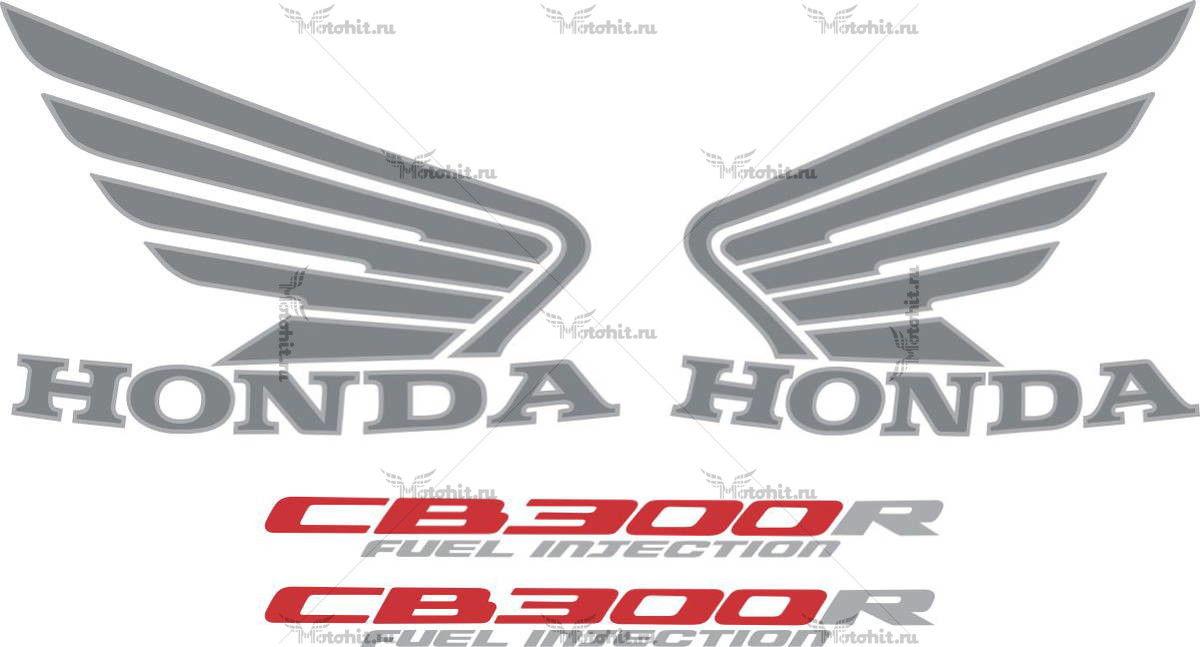 Комплект наклеек Honda CB-300-R 2012