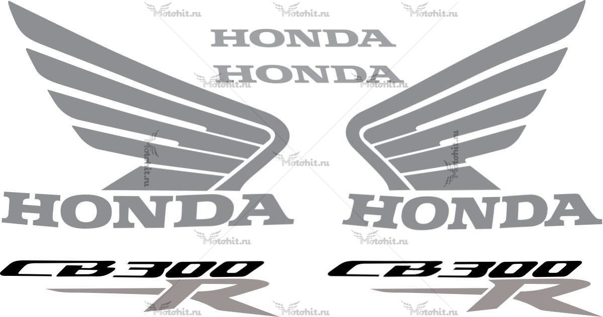 Комплект наклеек Honda CB-300-R 2014