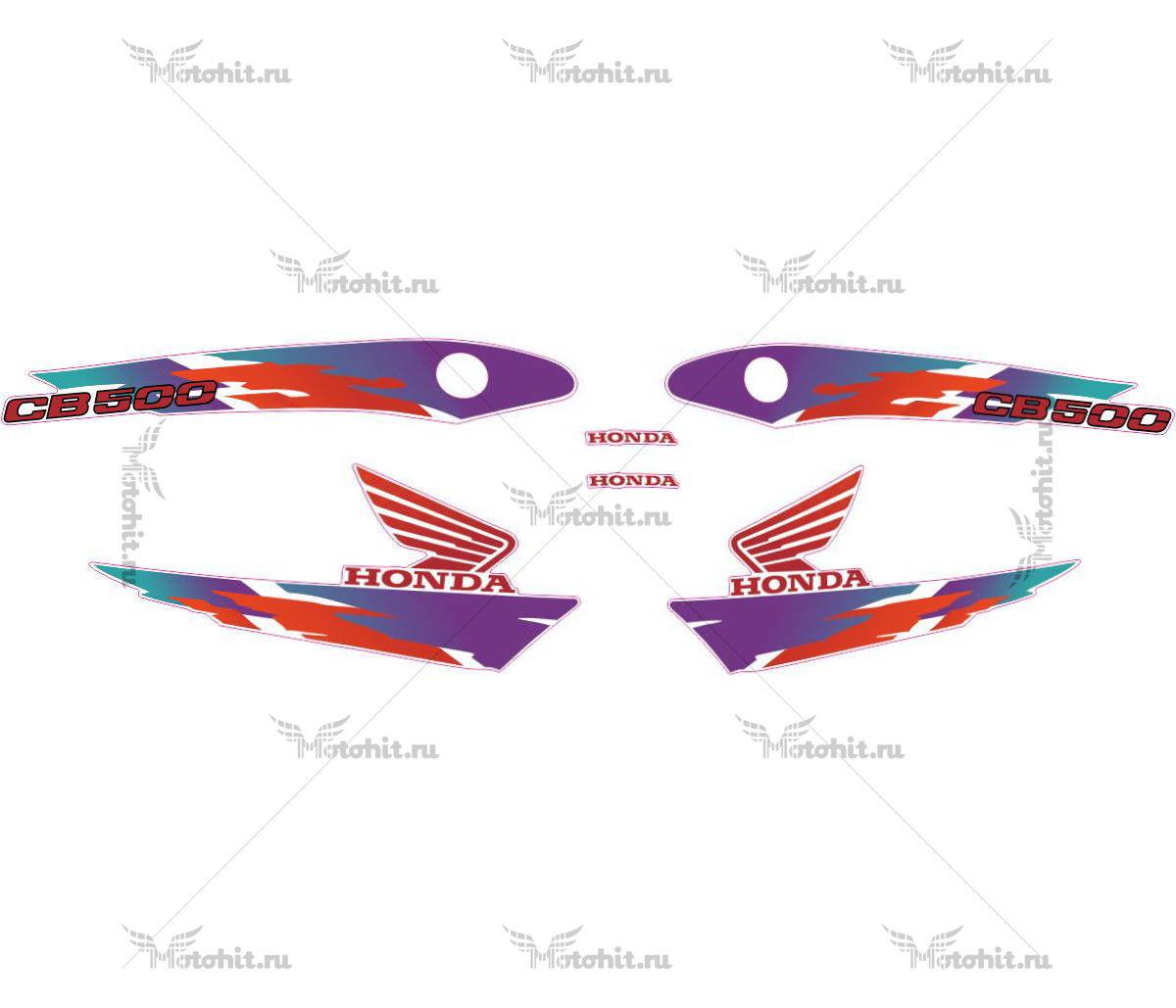 Комплект наклеек Honda CB-500 1998 violet