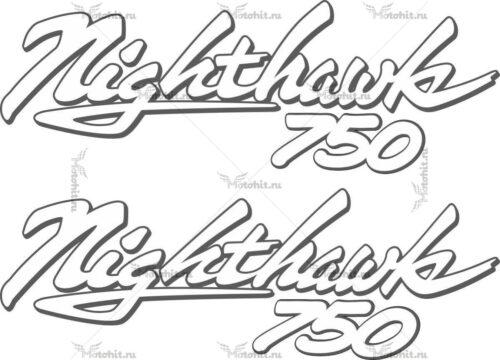 Комплект наклеек Honda CB-750 1991-1993 NIGHTHAWK