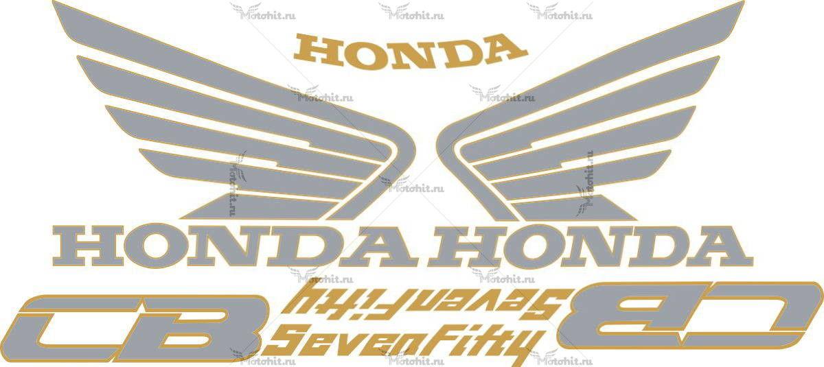 Комплект наклеек Honda CB-SEVEN-FIFTY 2000