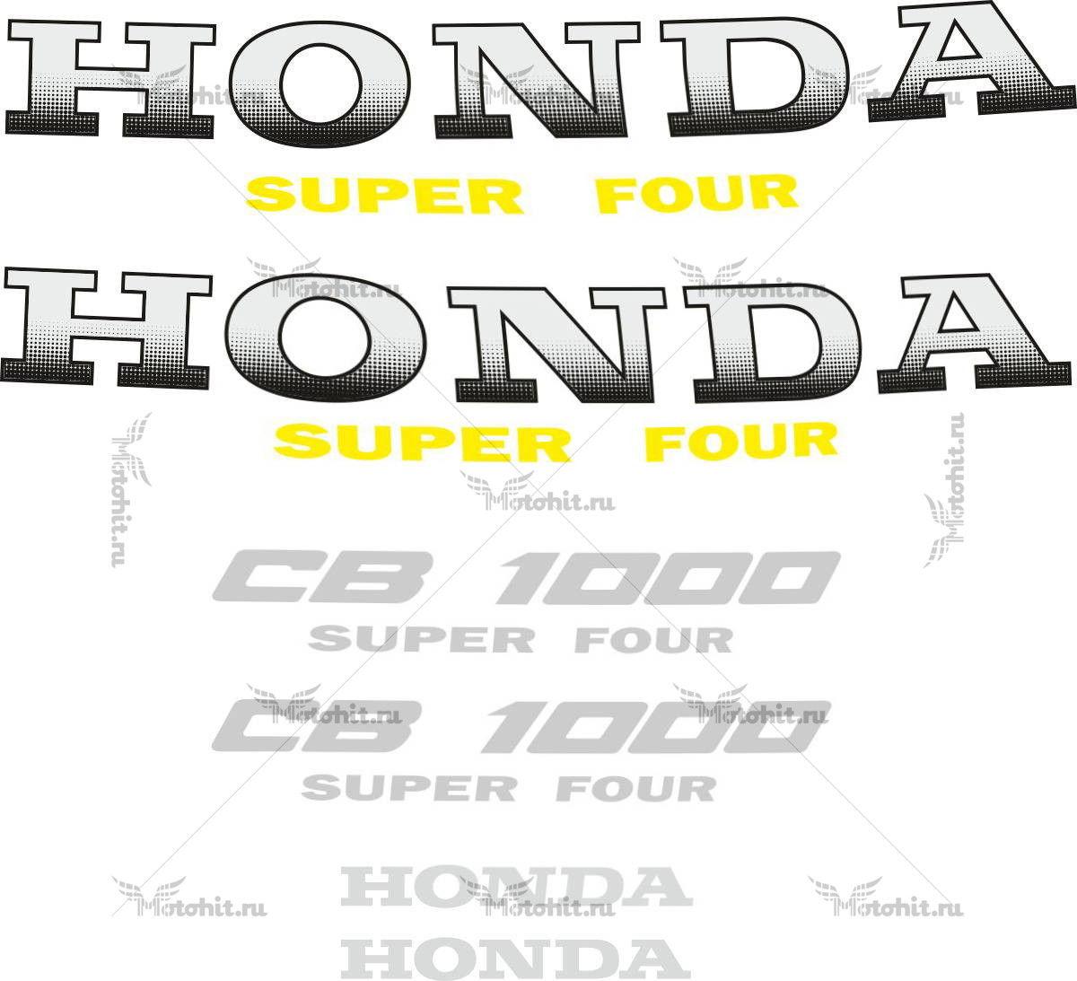 Комплект наклеек Honda CB-1000-SF 1992-1998