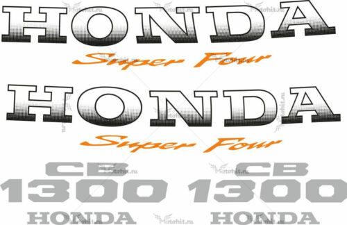 Комплект наклеек Honda CB-1300-SUPER-FOUR 1997-2002