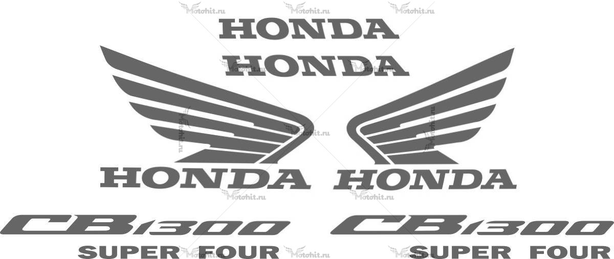 Комплект наклеек Honda CB-1300-SUPER-FOUR 2003-2004