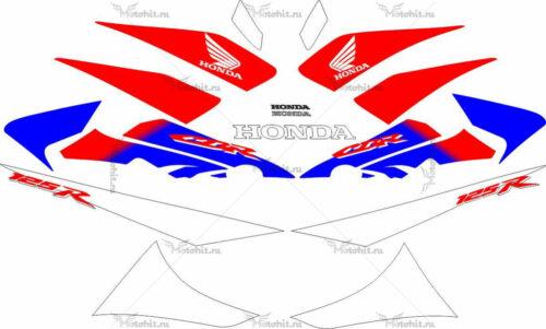 Комплект наклеек Honda CBR-125-R 2004-2014 BLUE-WHITE-RED