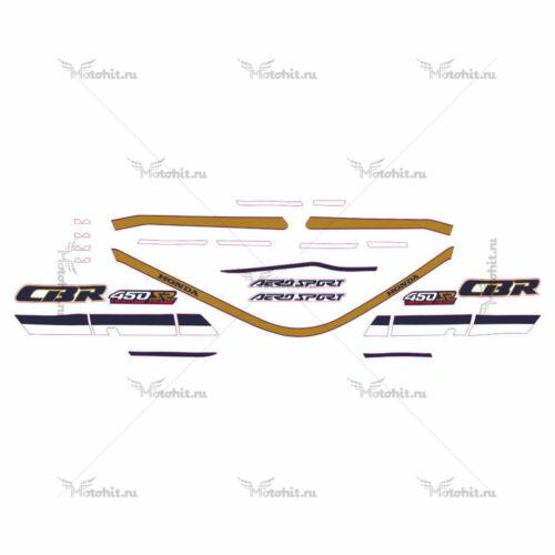 Комплект наклеек Honda CBR-450 1989-1990