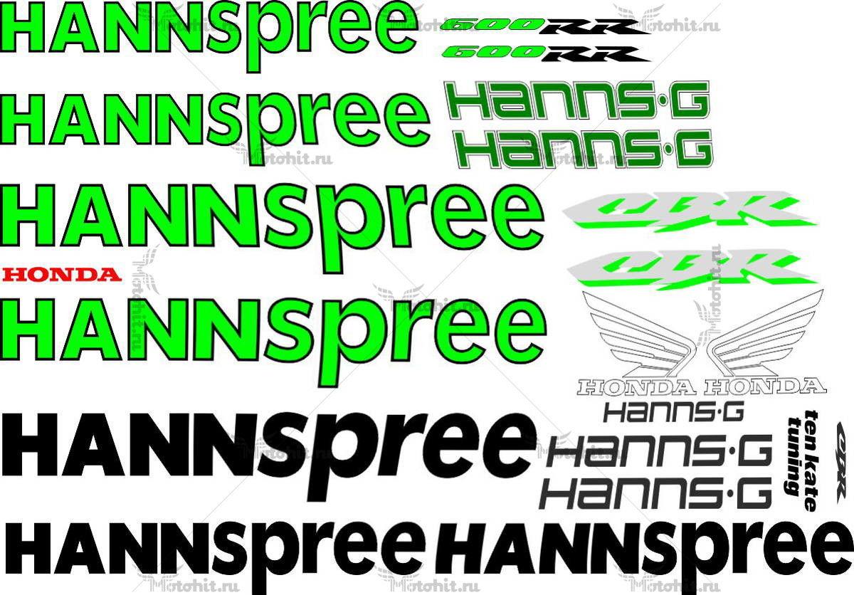 Комплект наклеек Honda CBR-600-F HANNSPREE-ORIGINAL