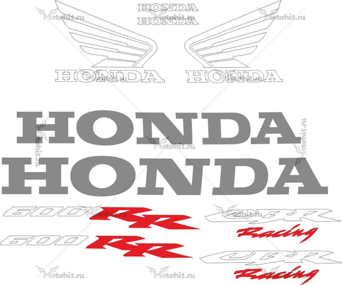 Комплект наклеек Honda CBR-600-RR 2006 BLACK-OR-WHITE