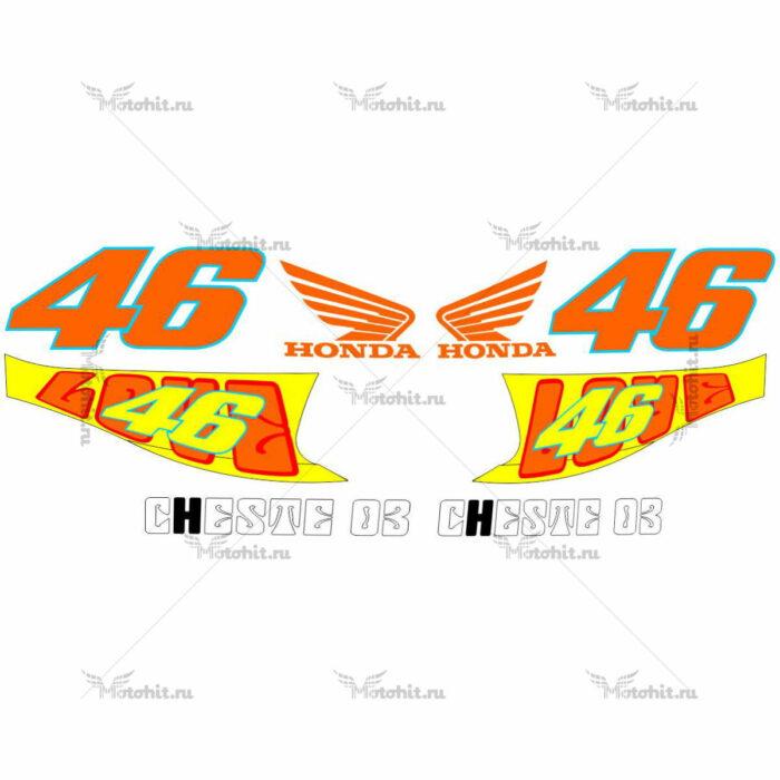 Комплект наклеек Honda CBR-600-RR 2006 ROSSI-CHESTE