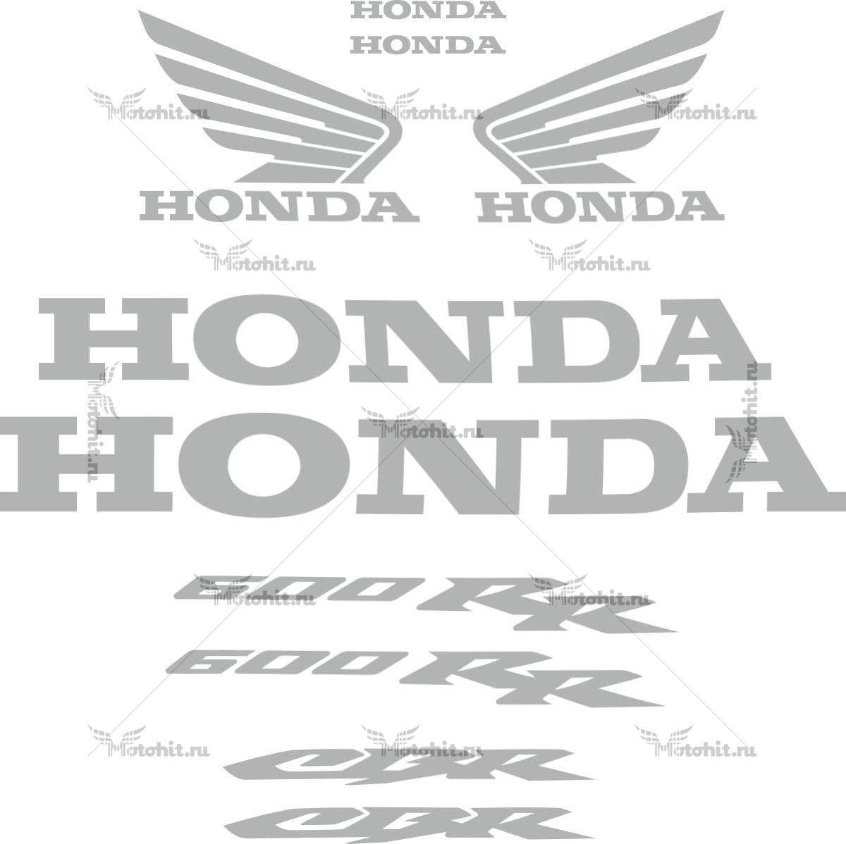Комплект наклеек Honda CBR-600-RR 2006 SILVER
