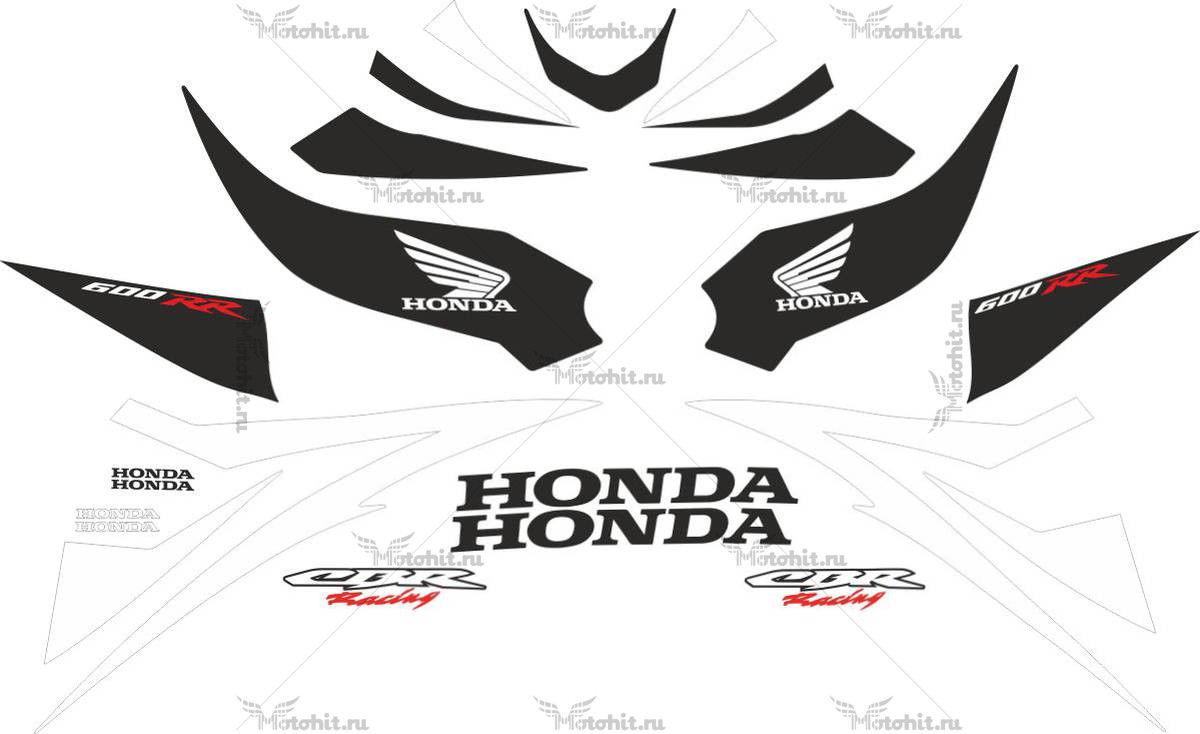 Комплект наклеек Honda CBR-600-RR 2007 SILVER-BLACK