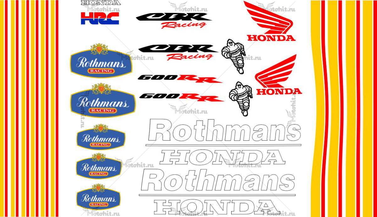 Комплект наклеек Honda CBR-600-RR 2008 ROTHMANS