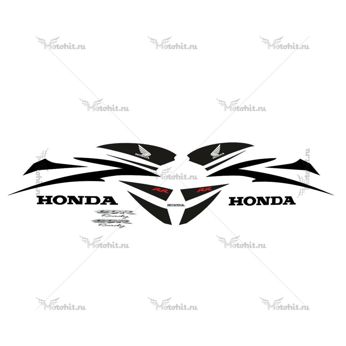 Комплект наклеек Honda CBR-600-RR READY