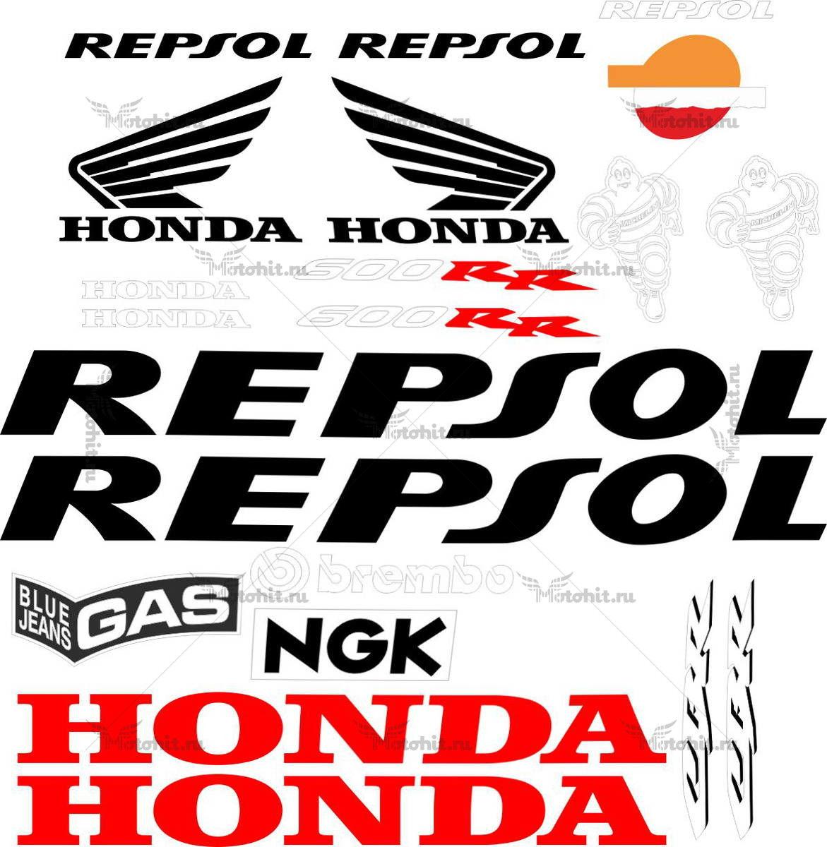 Комплект наклеек Honda CBR-600-RR REPSOL-TXT