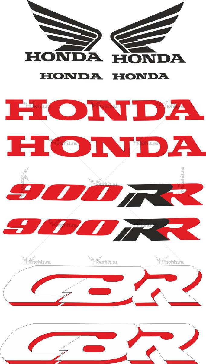 Комплект наклеек Honda CBR-900-RR 1994 RED
