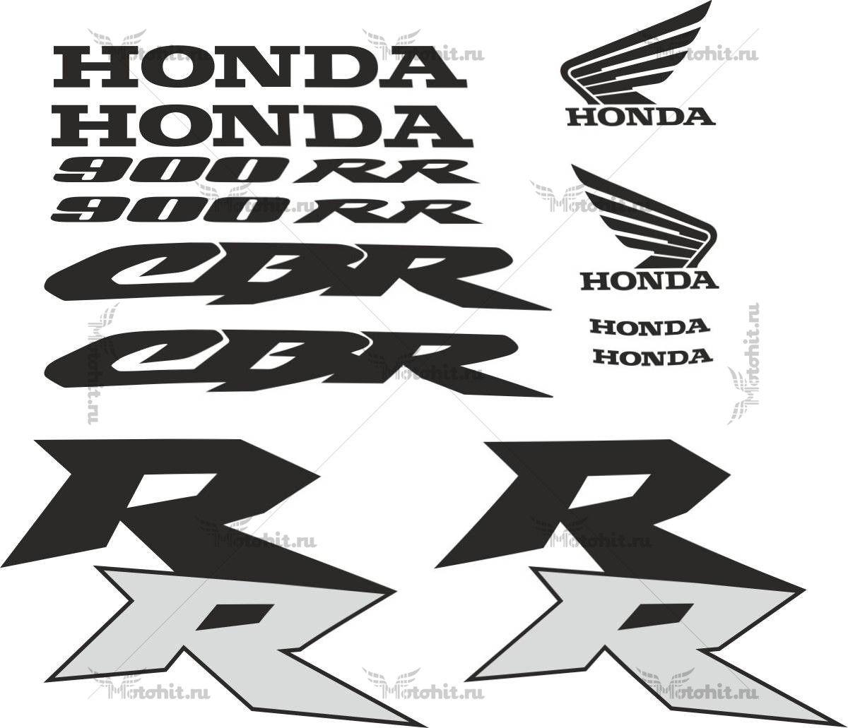 Комплект наклеек Honda CBR-900-RR 1998