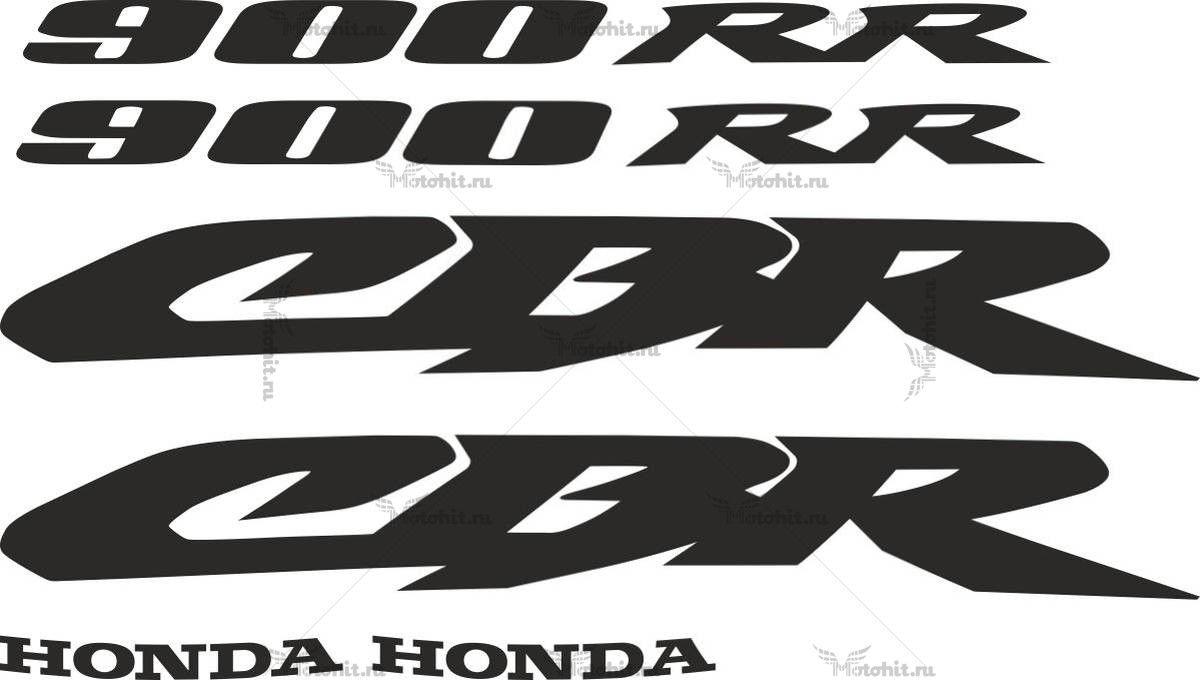 Комплект наклеек Honda CBR-900-RR 1998 SMALL