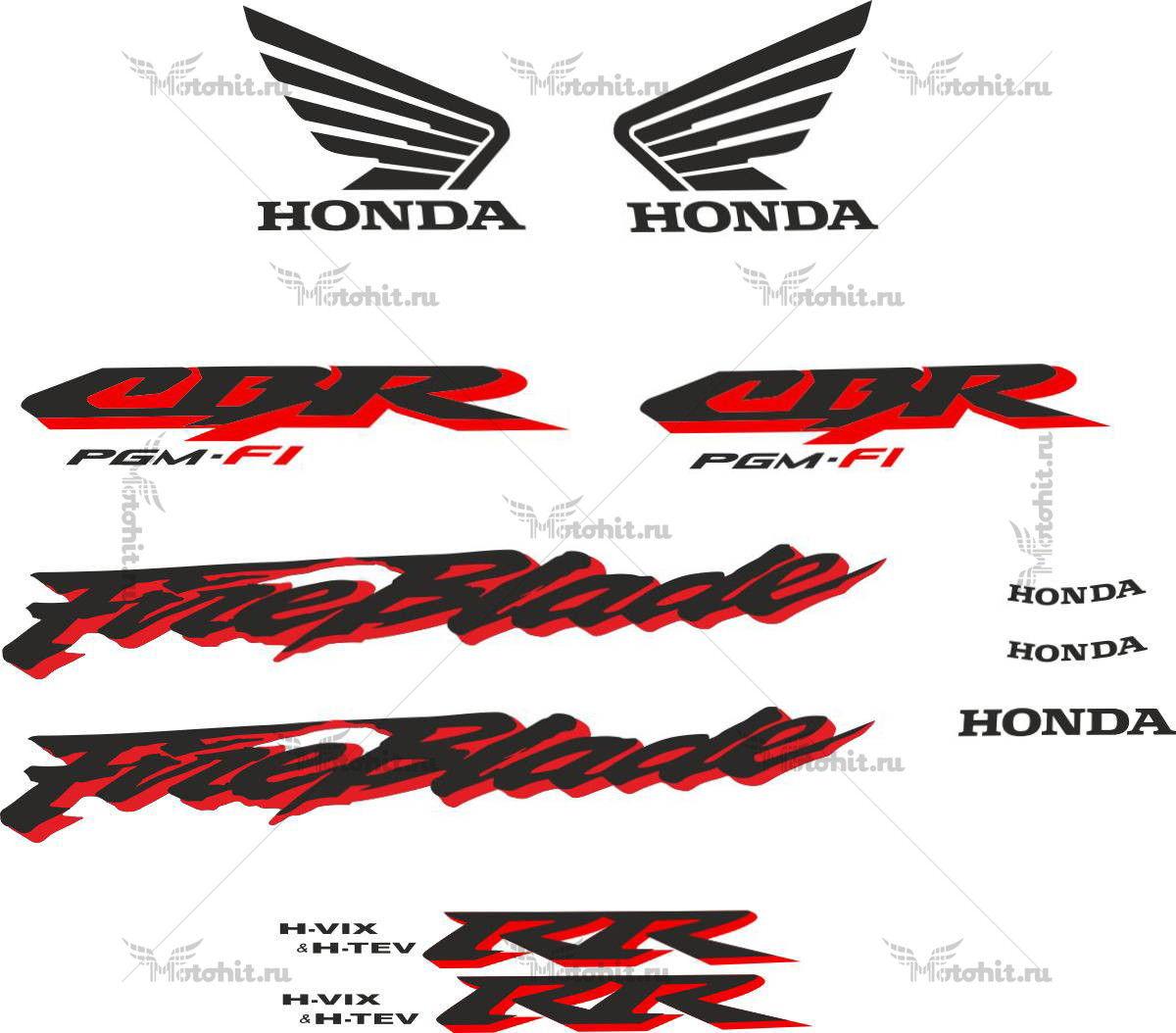 Комплект наклеек Honda CBR-900-RR 2001 SILVER