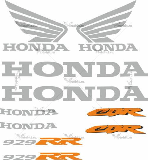 Комплект наклеек Honda CBR-929-RR 2000