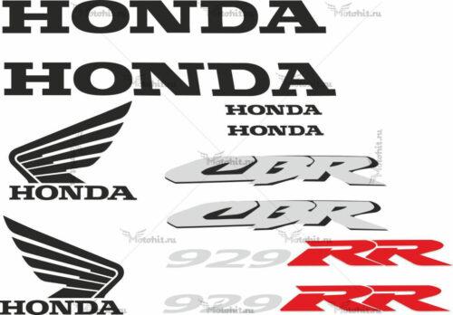 Комплект наклеек Honda CBR-929-RR 2000-2