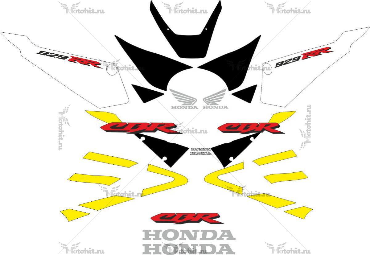 Комплект наклеек Honda CBR-929-RR 2000-2001