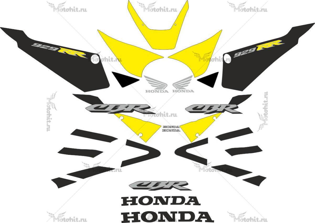 Комплект наклеек Honda CBR-929-US 2000-2001
