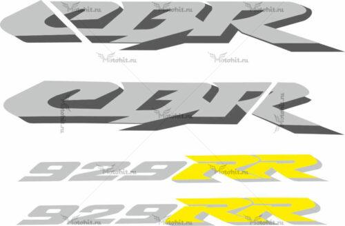 Комплект наклеек Honda CBR-929-US 2000-2001 TXT