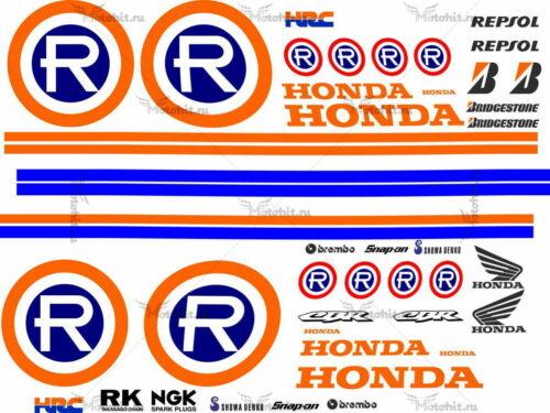 Комплект наклеек Honda CBR-1000 2004 REPSOL-RETRO