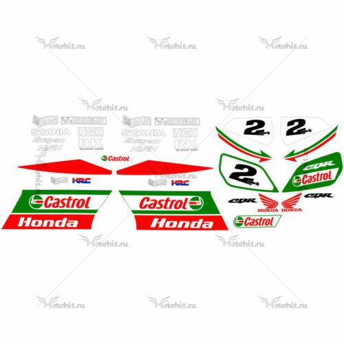 Комплект наклеек Honda CBR-1000-RR 2004 CASTROL-VTR