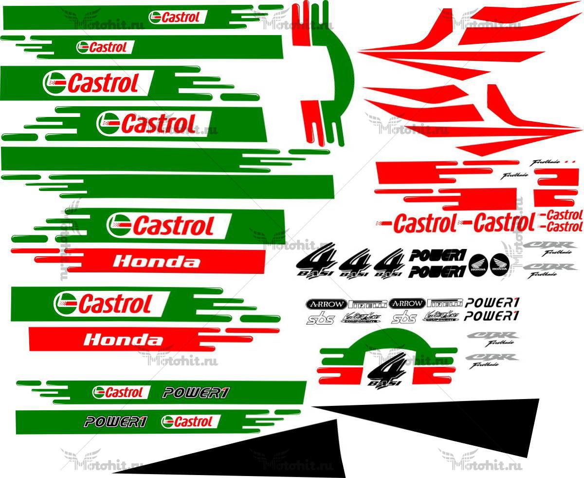 Комплект наклеек Honda CBR-1000-RR 2005 CASTROL