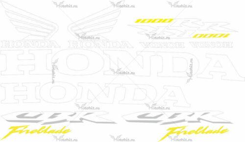 Комплект наклеек Honda CBR-1000-RR 2006 FIREBLADE-ONLY-TXT-WHITE