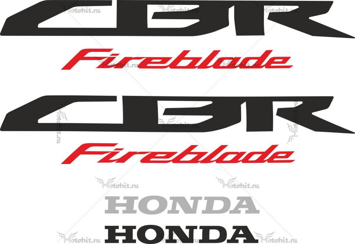 Комплект наклеек Honda CBR-1000-RR 2008-2009 FIREBLADE