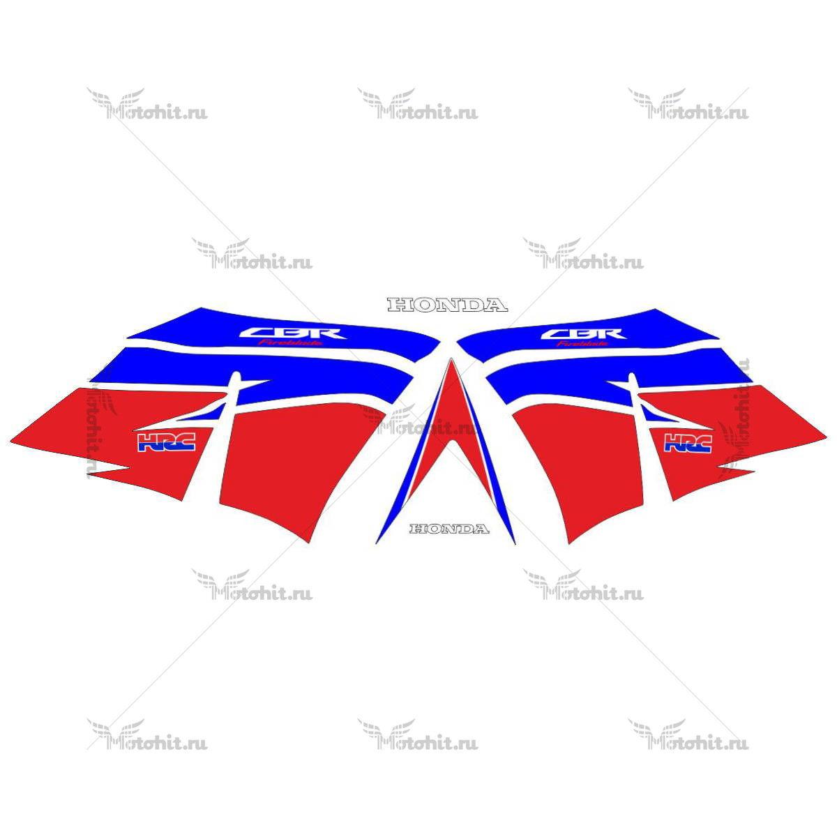 Комплект наклеек Honda CBR-1000-RR 2012-2015 PART
