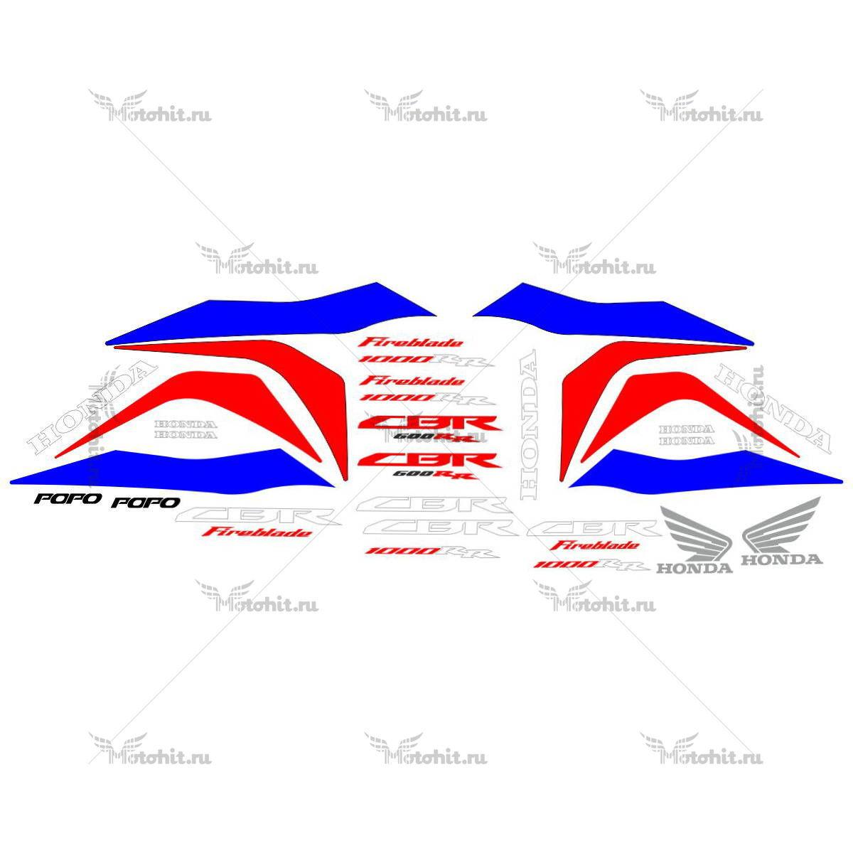 Комплект наклеек Honda CBR-1000-RR HRC