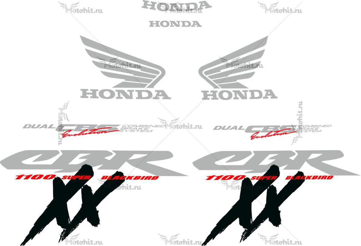 Комплект наклеек Honda CBR-1100-XX 1997-1998