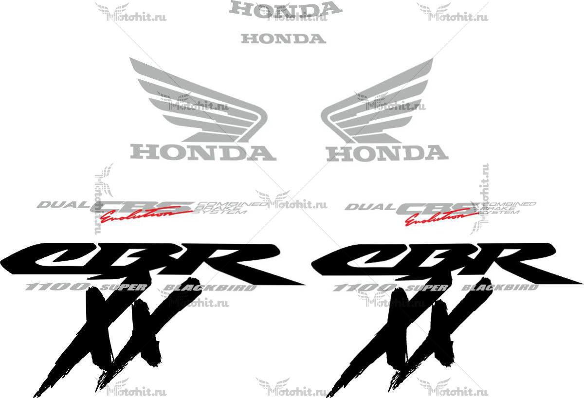 Комплект наклеек Honda CBR-1100-XX 1997-1998 BLACK
