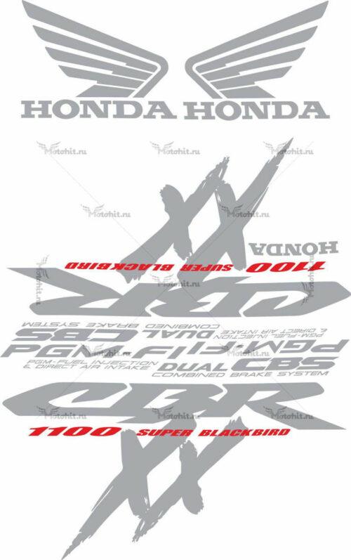 Комплект наклеек Honda CBR-1100-XX 1997-2000