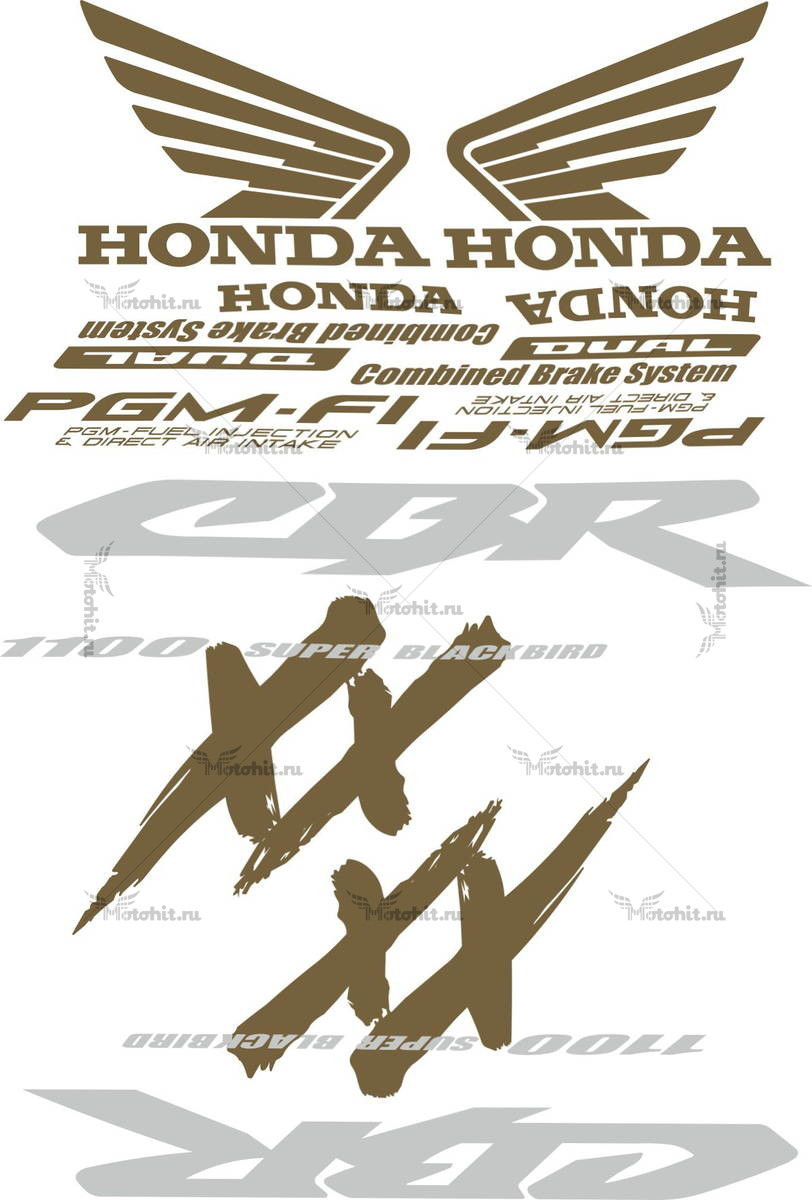 Комплект наклеек Honda CBR-1100-XX 1997-2004 GOLD